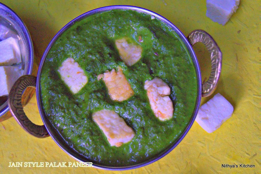 Jain style palak paneer recipe nithyaskitchen jain style palak paneer forumfinder Choice Image
